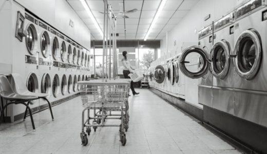 洗濯物の油汚れの便利な落とし方!重曹を使った簡単な方法とは?